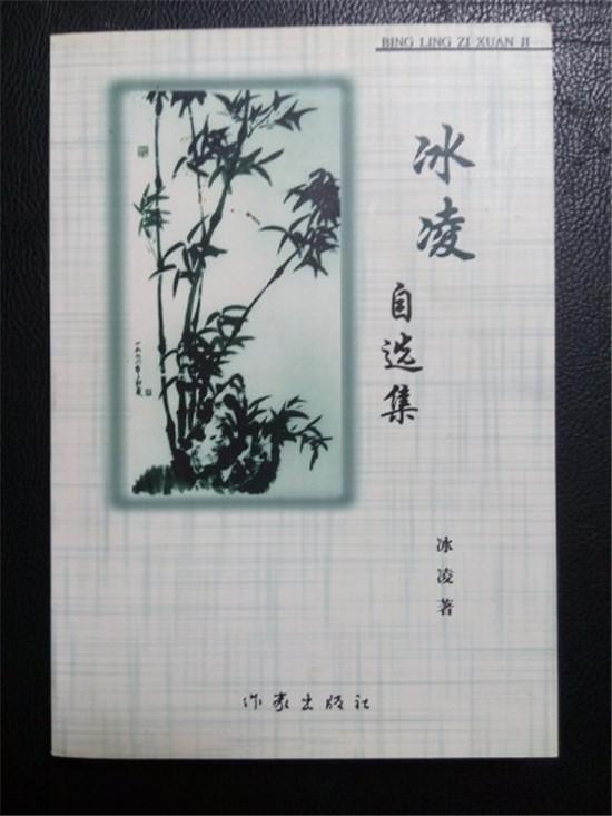 冰凌幽默小说:【旅美生活】