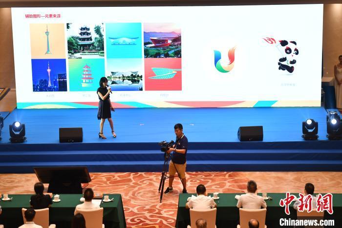 成都大运会官方主视觉和主题邮票正式发布