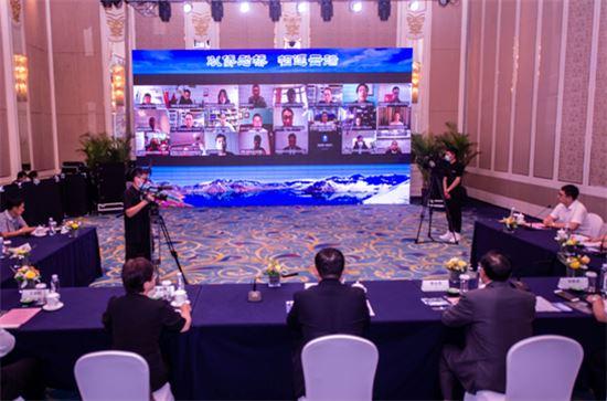 吉林举办海外华侨华人项目对接会_云端搭台促经贸新合作